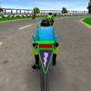 Super Fast Motorbike Race